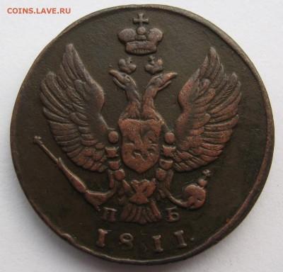 2 копейки 1811 г. КМ ПБ - IMG_4607