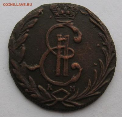 Деньга 1769 г.КМ Сибирь - IMG_4582