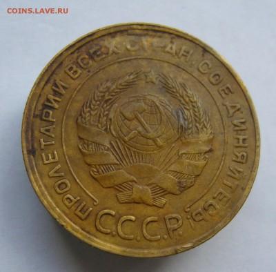 5 копеек 1930, 1952 до 15.09 в 22-00 - P1040153.JPG