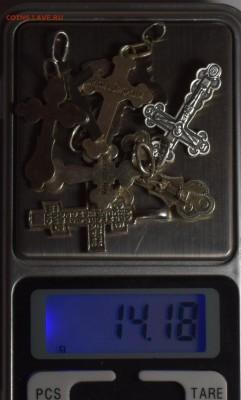 8 крестиков Ag925 14,18гр с 1 рубля до 17.09 в 22:00 по Моск - DSC_0018.JPG