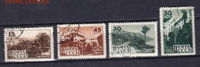 СССР 1946 курорты - 25