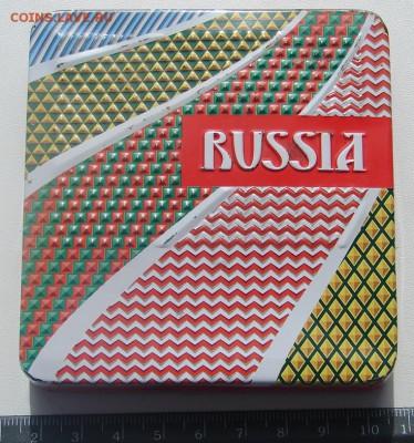 Коробка  Russia жесть до 19-09-2017 до 22-00 по Москве - Коробка 1