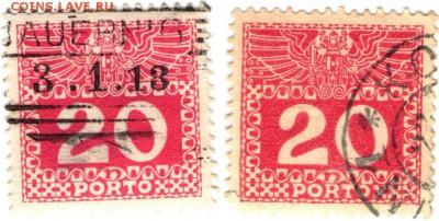 Австрия 20 геллеров 1908-1913 г. 2 шт до 21.09.17 г. в 23.00 - сканы 003