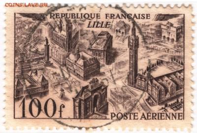 Франция. Лилль 1949 г. 100 франков до 21.09.17 г. в 23.00 - Scan-170915-0001