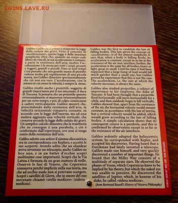 САН-МАРИНО - 2 евро ГАЛИЛЕЙ буклет до 22.09, 22.00 - Сан-Марино 2 евро Галилей буклет_1