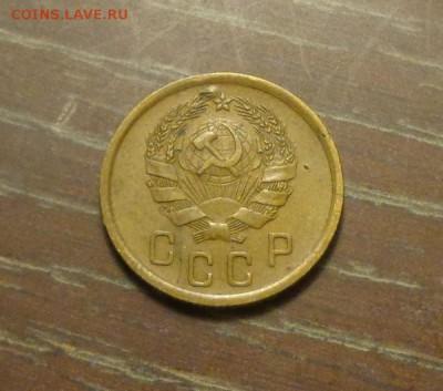 2 копейки 1936 до 22.09, 22.00 - 2 к 1936_2