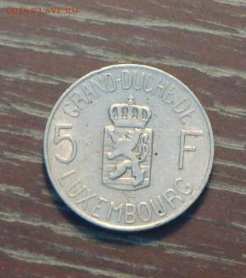ЛЮКСЕМБУРГ - 5ф 1962 до 22.09, 22.00 - Люксембург 5 ф 1962