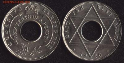 10 пенни 1950 до 22:00мск 22.09.17 - БЗА 1-10 пенни 1950