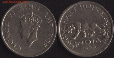 2 рупии 1946 до 22:00мск 22.09.17 - 1-2 рупии 1946