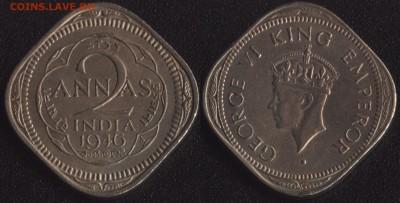 Индия 2 анны 1946 до 22:00мск 22.09.17 - 2 анны 1946