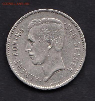 Бельгия 1930 5 франков - 21