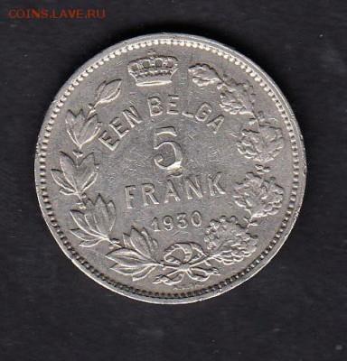 Бельгия 1930 5 франков - 21а