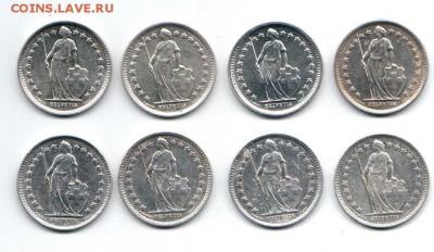 8 полуфранковых монет Швейцарии разных лет - до 20.09 - полуфранковики()