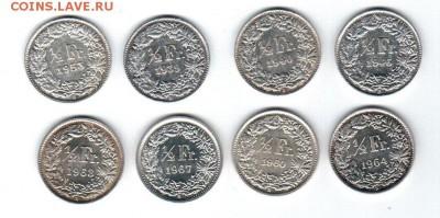 8 полуфранковых монет Швейцарии разных лет - до 20.09 - полуфранковики