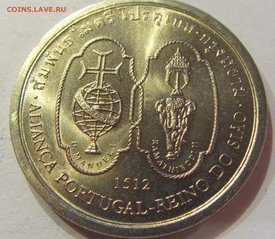200 эскудо 1996 Сиам Португалия №2 23.09.2017 22:00 МС - CIMG2860.JPG