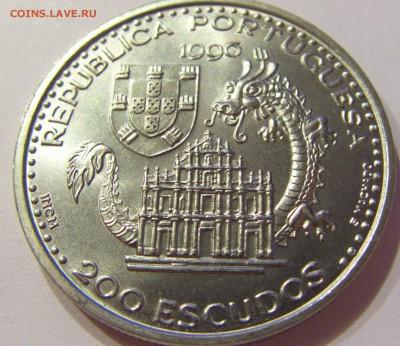 200 эскудо 1996 Макао Португалия №2 23.09.2017 22:00 МС - CIMG2865.JPG