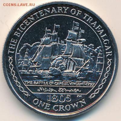 Разыскиваю монеты с кораблями и морской тематикой - 1