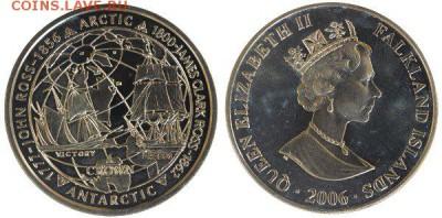 Разыскиваю монеты с кораблями и морской тематикой - 2