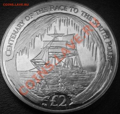 Разыскиваю монеты с кораблями и морской тематикой - 3.JPG