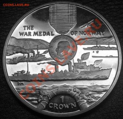 Разыскиваю монеты с кораблями и морской тематикой - 4.JPG