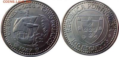 Разыскиваю монеты с кораблями и морской тематикой - 7