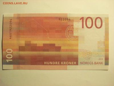 Норвегия 100 крон 2016 года Unc-пресс ФИКС ДО УХОДА В АРХИВ. - DSC08069.JPG