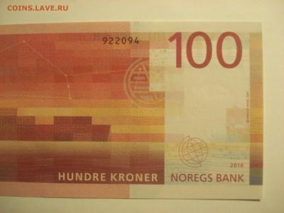 Норвегия 100 крон 2016 года Unc-пресс ФИКС ДО УХОДА В АРХИВ. - DSC08071.JPG
