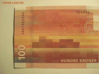 Норвегия 100 крон 2016 года Unc-пресс ФИКС ДО УХОДА В АРХИВ. - DSC08070.JPG