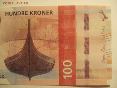 Норвегия 100 крон 2016 года Unc-пресс ФИКС ДО УХОДА В АРХИВ. - DSC08068.JPG