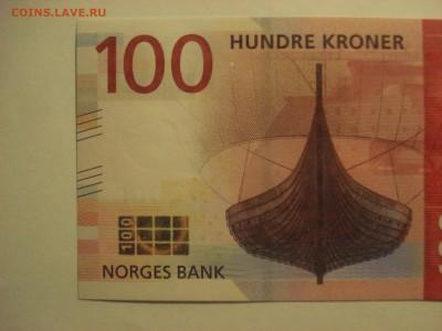 Норвегия 100 крон 2016 года Unc-пресс ФИКС ДО УХОДА В АРХИВ. - DSC08067.JPG