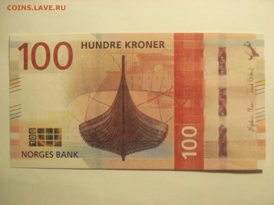 Норвегия 100 крон 2016 года Unc-пресс ФИКС ДО УХОДА В АРХИВ. - DSC08066.JPG
