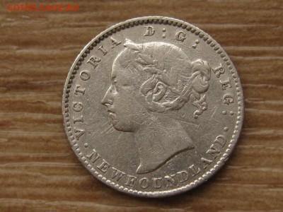 ..Ньюфаундленд 10 центов 1890 до 19.09.17 в 22.00 М - IMG_4331.JPG