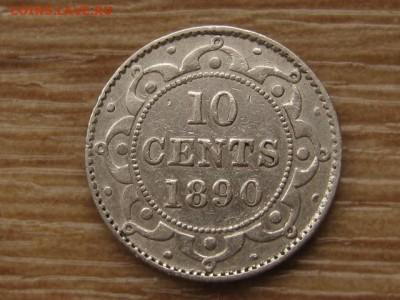 ..Ньюфаундленд 10 центов 1890 до 19.09.17 в 22.00 М - IMG_4330.JPG