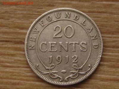 Ньюфаундленд 20 центов 1912 до 19.09.17 в 22.00 М - IMG_4332.JPG