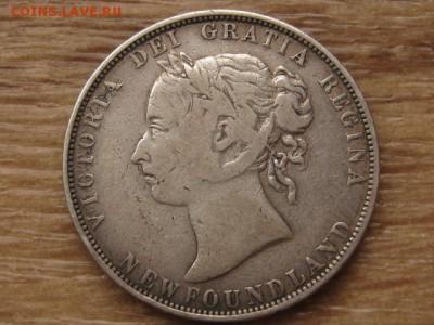 Ньюфаундленд 50 центов 1898 до 19.09.17 в 22.00 М - IMG_4313.JPG