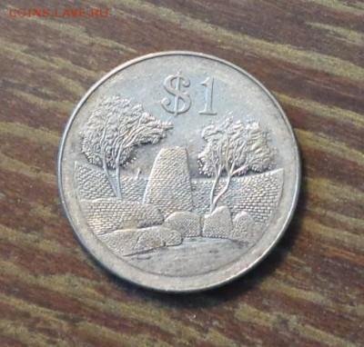 ЗИМБАБВЕ - $1 ОРЕЛ до 24.09, 22.00 - Зимбабве 1 доллар 2001