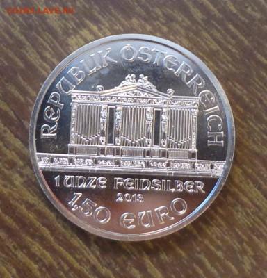 АВСТРИЯ - 1,5 евро ВЕНСКАЯ ФИЛАРМОНИЯ до 24.09, 22.00 - Австрия 1,5 евро Венская филармония 1