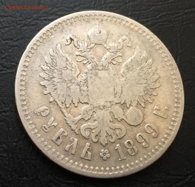 Рубль 1899 ** с 200 руб!!! до 25.09.17 - IMG_5897-18-09-17-05-17.JPG