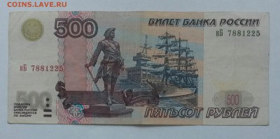 500 рублей 1997 (2004) - 2PtBfHos3zQ