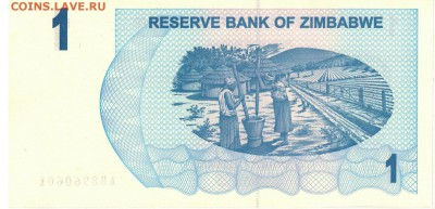 Зимбабве доллар 2006 до 25.09.2017 в 22.00мск (Е108) - 1-1зим1д2006