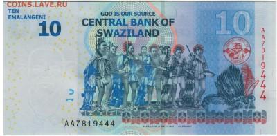 Свазиленд 10 эмалангени 2014 до 25.09.2017 в 22.00мск (Д746) - 1-1св10