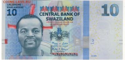 Свазиленд 10 эмалангени 2014 до 25.09.2017 в 22.00мск (Д746) - 1-1св10а