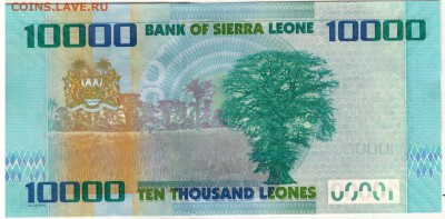 Сьерра-Леоне 10000 леоне 2010 до 25.09.17 в 22.00мск (Е271) - 1-1сьл10000