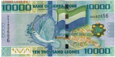 Сьерра-Леоне 10000 леоне 2010 до 25.09.17 в 22.00мск (Е271) - 1-1сьл10000а