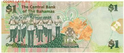 Багамы 1$ 2015 до 25.09.2017 в 22.00мск (Е252) - 1-баг1-08
