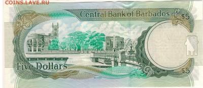 Барбадос 5 долларов 2012 до 25.09.2017 в 22.00мск (Д318) - 1-бар5д2002