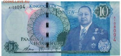 Тонга 10 паанга 2015 до 25.09.2017 в 22.00мск (Е276) - 1-тон10а
