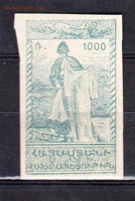 Россия гражданская война Армения 1922 1м 1000 - 170