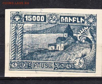 Россия гражданская война Армения 1922 1м 15000 - 174