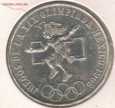 Ag Мексика 25 песо 1968 Олимпиада 25.09.17 в 22.00мск (Е152) - 5-мек25